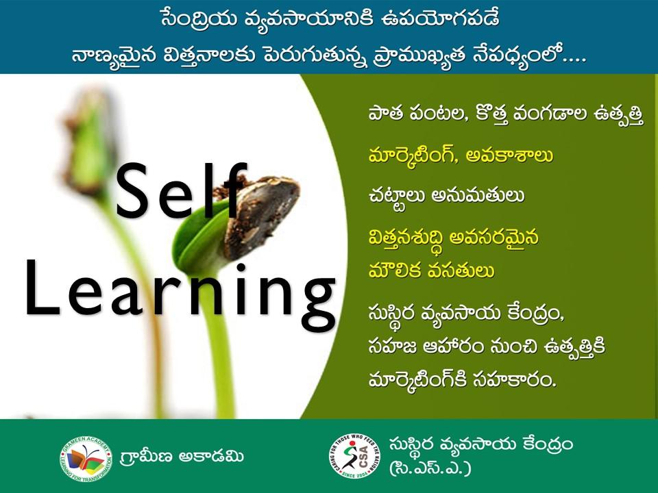 Seed Enterprise (Telugu, on website)_Rs. 50